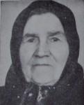 Татьяна Пата