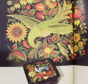 И.Завгородний.  Жар - птица. 1967 г. Шкатулка «Голубь среди цветов» 1960 г. Петриковская роспись.