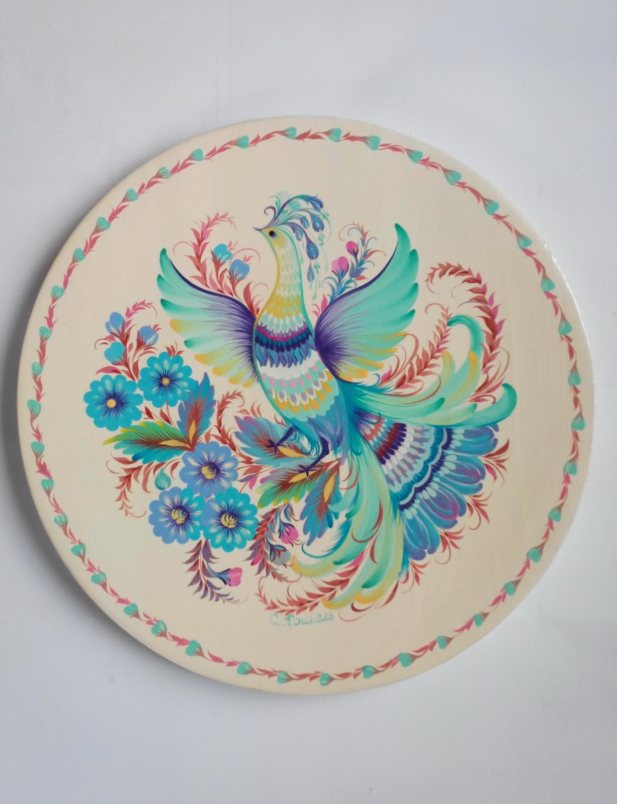 Автор: Светлана Кошель, тарелка. Петриковская роспись.