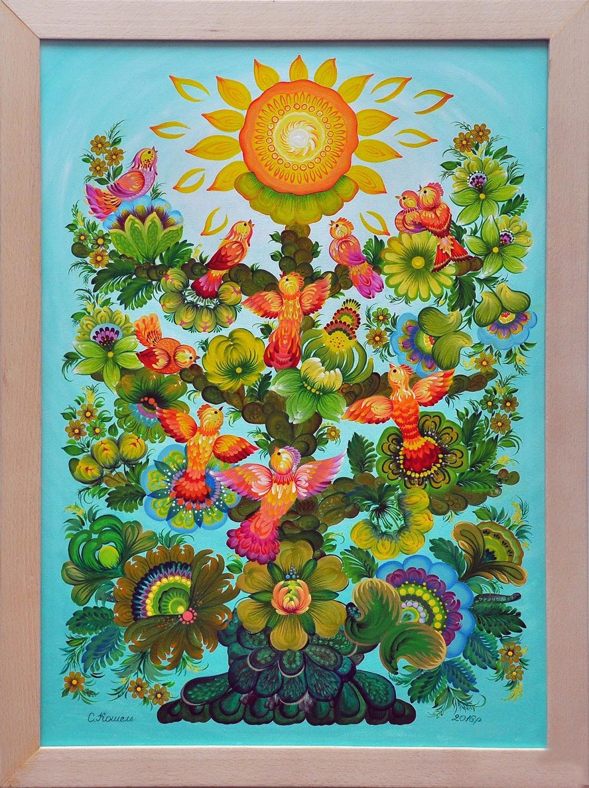 """Автор: Світлана Кошель """"До сонця"""". Петриківський розпис."""