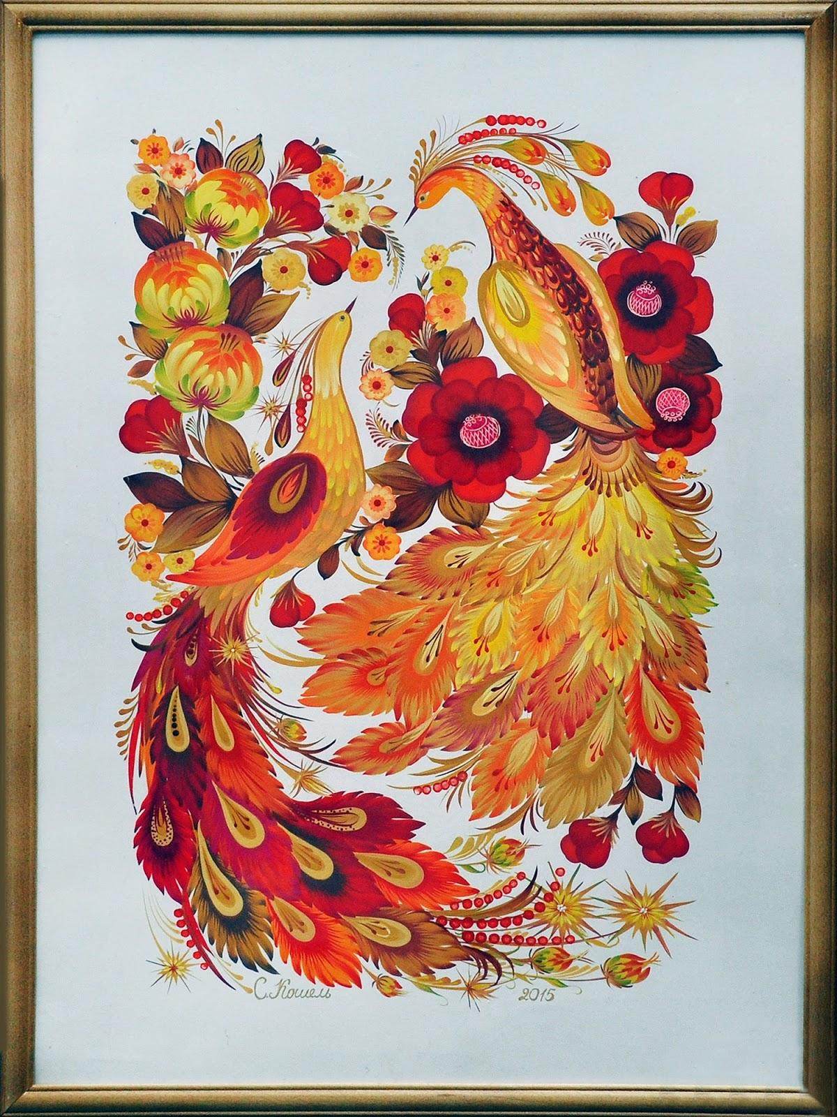 """Автор: Світлана Кошель """"Червоні птахи"""". Петриківський розпис."""
